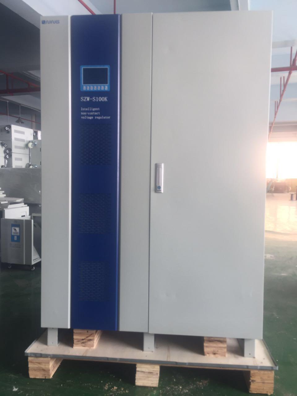 (菲律賓電壓專用)大功率三廂變頻升壓穩壓器