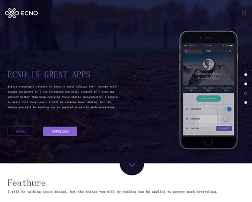紫色透明手机应用官网模板